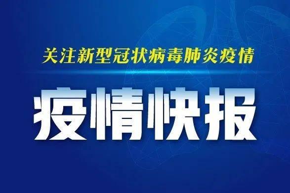 云南孟定已发现4例无症状感染者 完成78000余人核酸检测