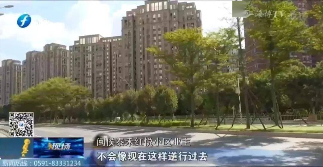 福州 老年人口_福州人口净流入趋势图