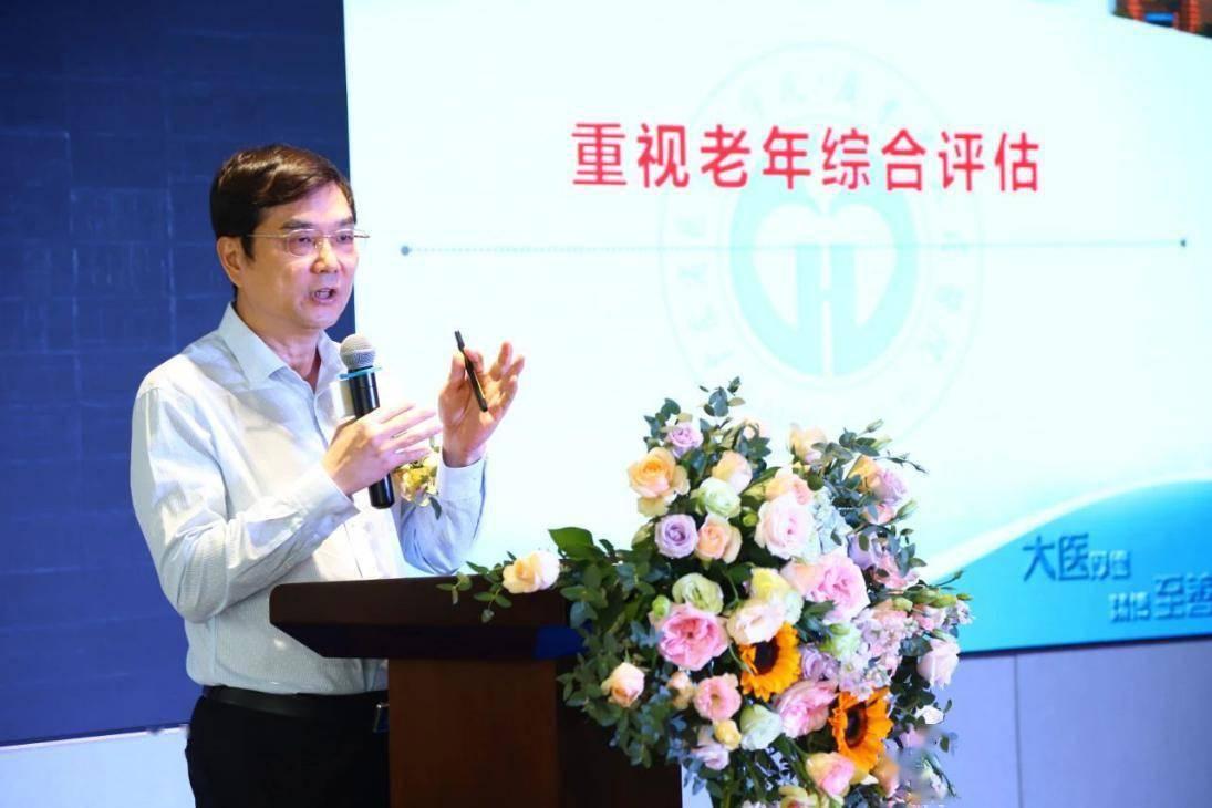 北京国康医院刘继前是院长吗