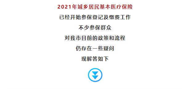仪征人口2021_仪征2021年学区图