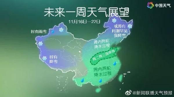 百事3平台官网 这波重污染天气咋来的?权威解读来了!(图3)