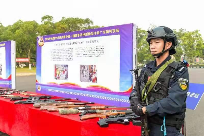 统一销毁!广东今年缴获非法枪支近7千支雷管万枚黑火药万吨