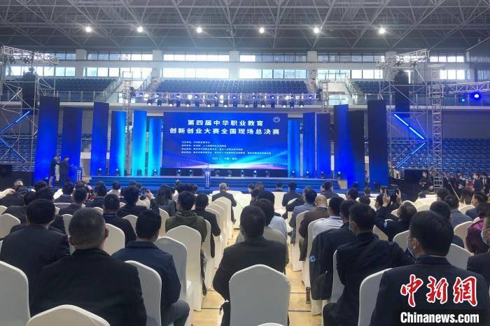 """中华职业教育创新创业大赛开赛 29个省区市职教生在渝""""大比武"""""""