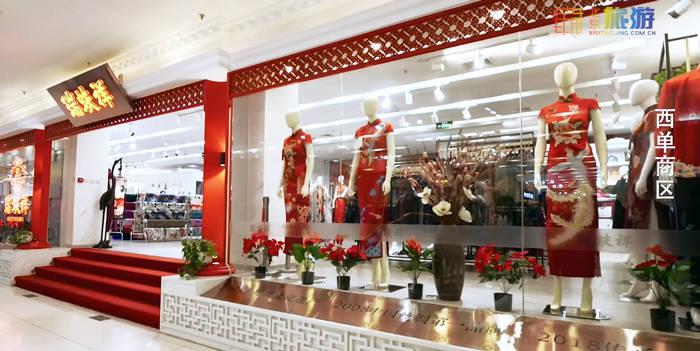专访瑞蚨祥绸布店副总经理夏岚:传承中创新 重塑中国丝绸第一品牌辉煌