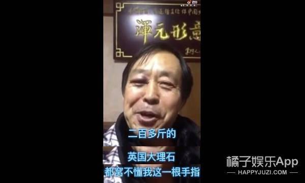 """老年游乐王子?""""大师""""马保国打太极如触电,金句频出成鬼畜顶流"""