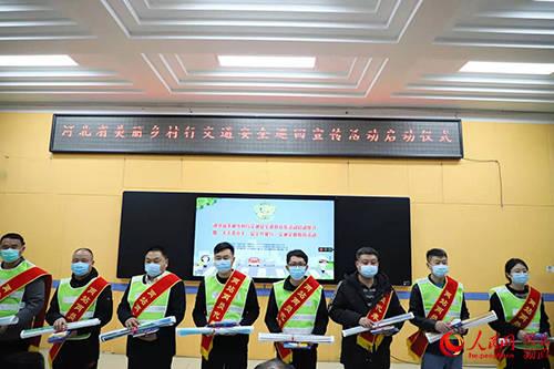 """河北省""""美丽乡村行""""交通安全巡回宣传活动在保定启动"""