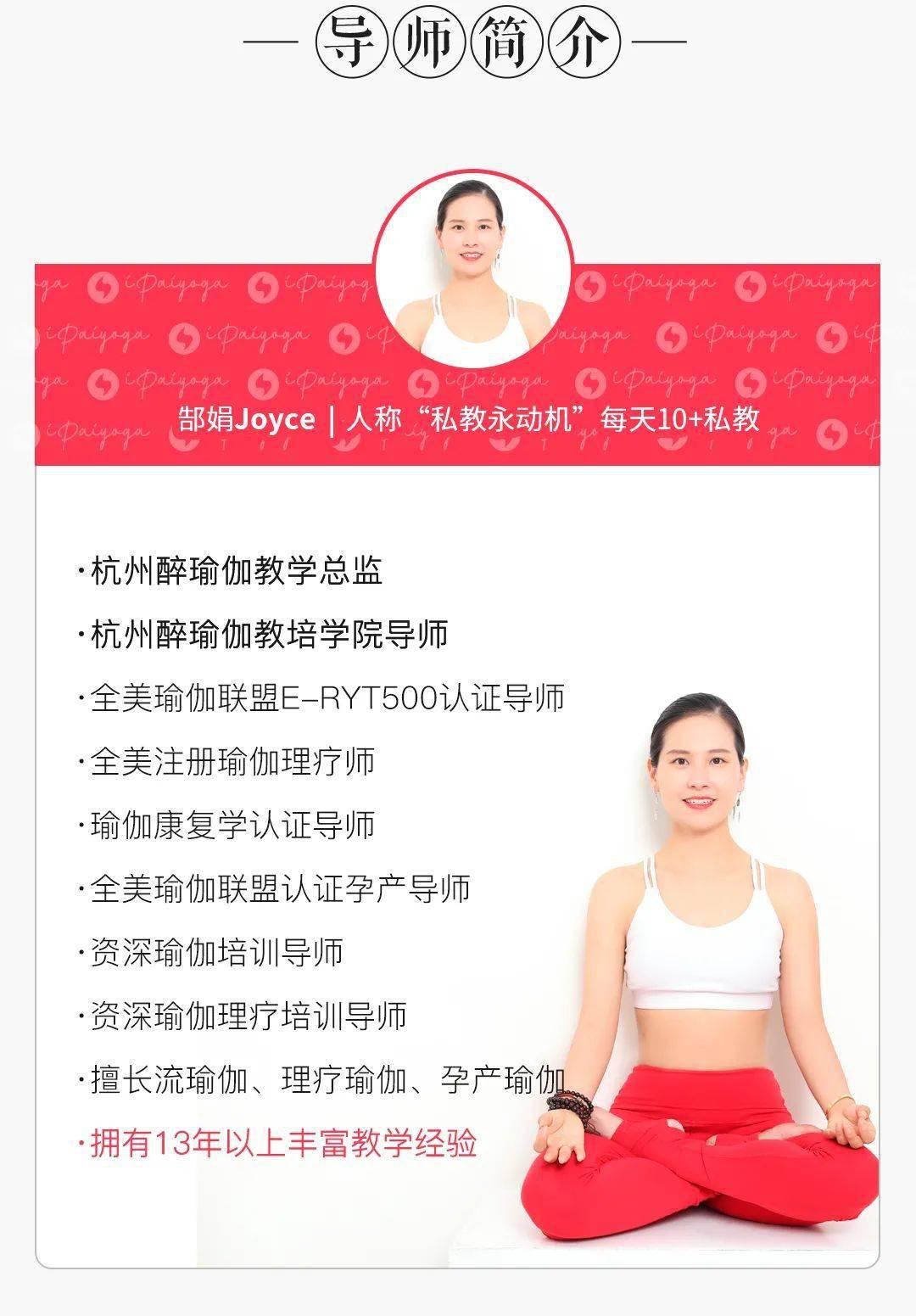 足、膝、骨盆、脊柱、肩颈——9节成品模版课,必学!