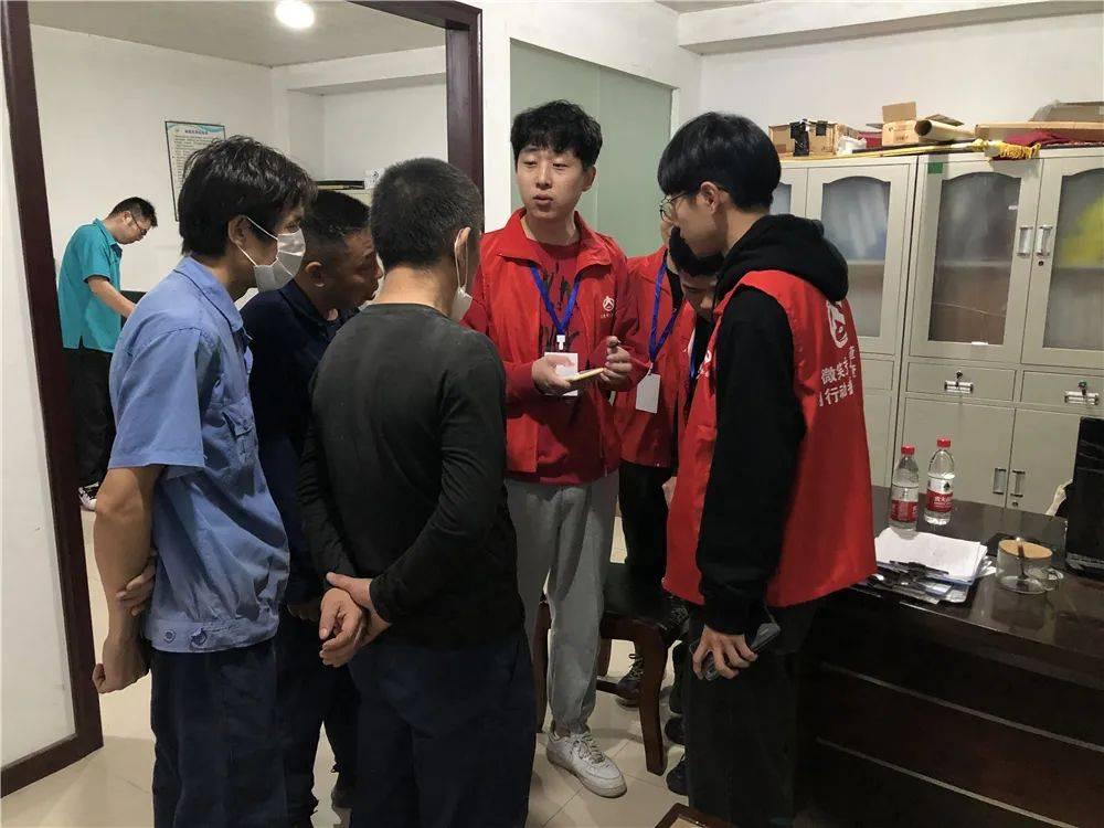 龙港人口_出动执法人员65人!龙港严查违严查非法捕捞