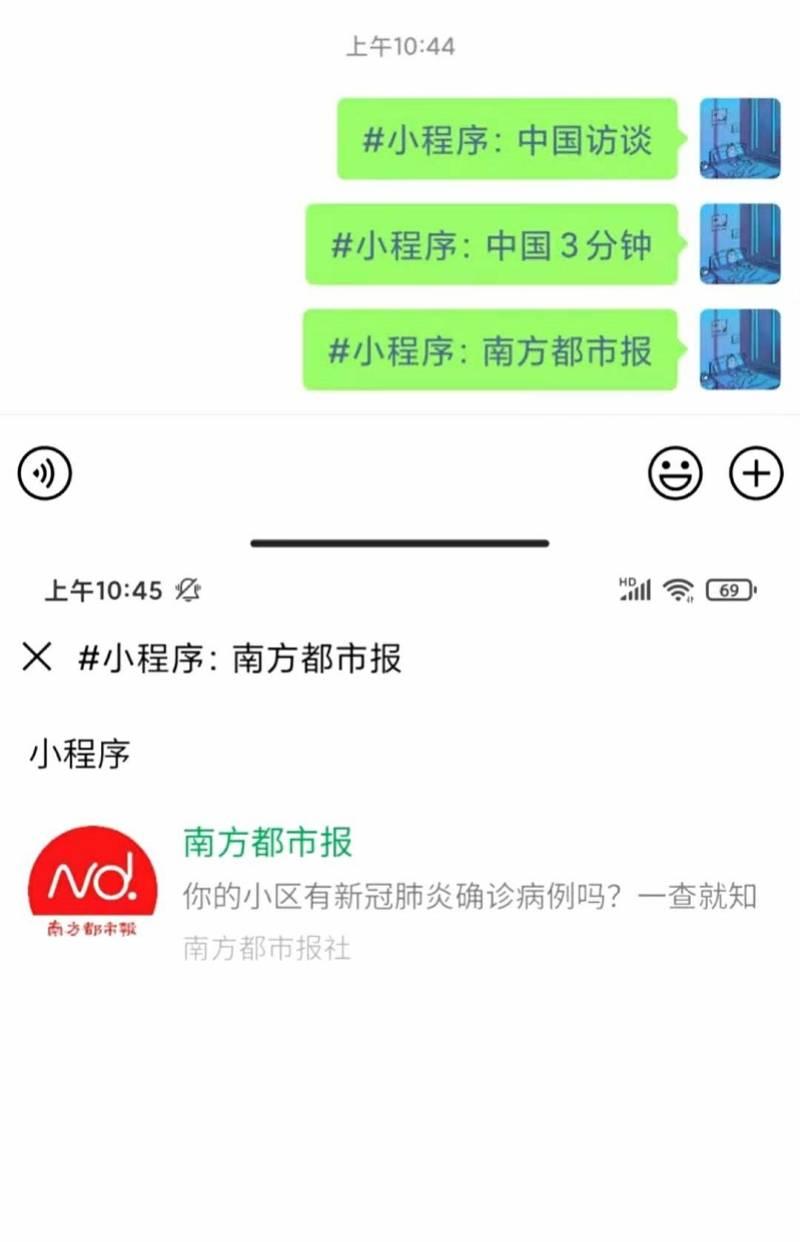 微信iOS版本可发送大文件、高清视频,微信提现免费券来了