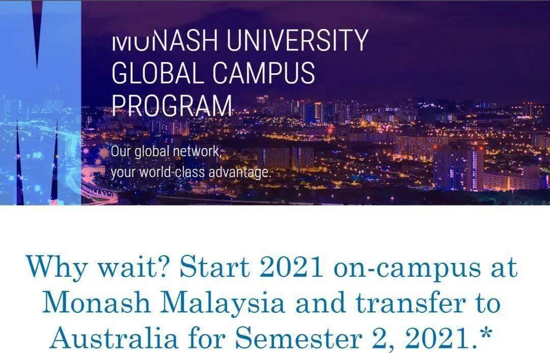 【澳洲留学】你的学费支付了吗?澳洲多所大学官宣21年减免学费!