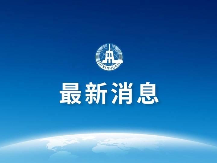 """河北有关方面回应罪犯狱中""""网恋""""诈骗:进驻调查组彻查"""
