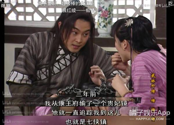 还记得《武林别传》的展红绫吗?她退圈后当跳舞教师了?(图5)