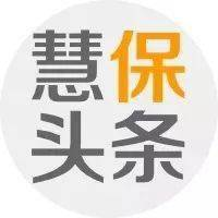 中介异动:友邦签约鸿通保险代理,头部险企大将跳槽泛华;中国人保推卓越保险战略|慧保周报(2020年第48周)