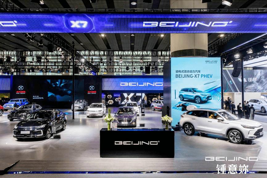 在北京X7的带领下,北京的重型精品云集广州车展!在有限的时间里等你,薅羊毛