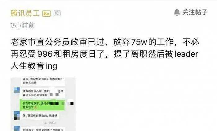 林郑月娥:计划明年起供应更多5G频谱