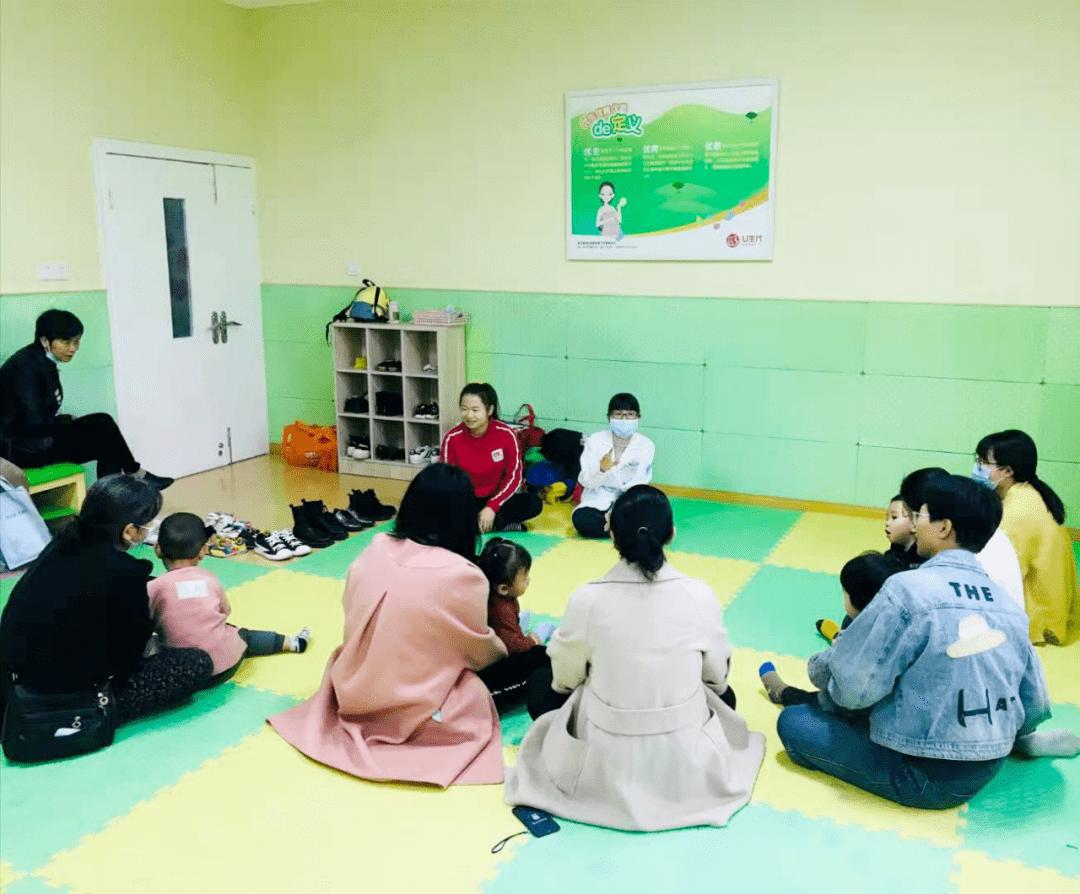 照护服务系列活动——幼儿的饮食指导