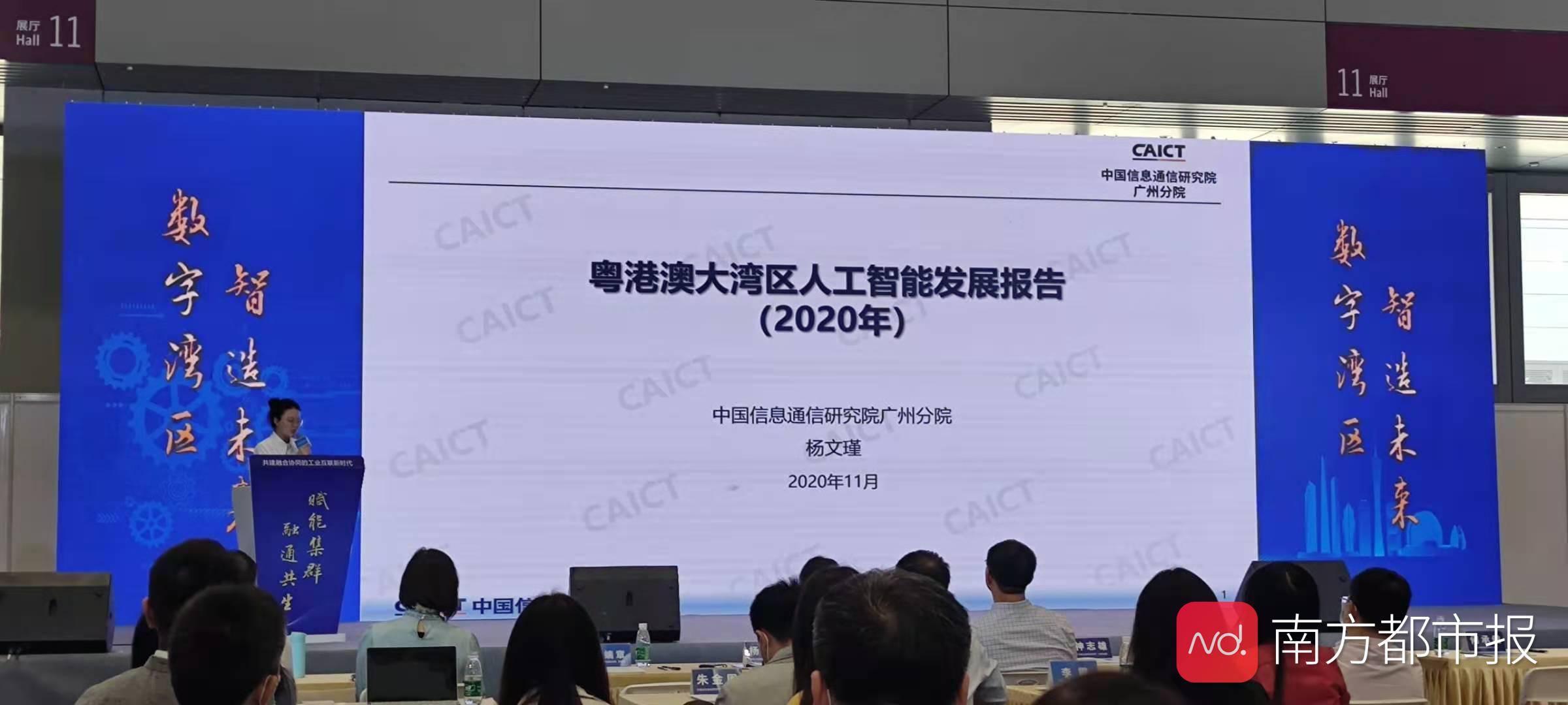 广东数字经济规模达4.9万亿,占GDP比重超4成: