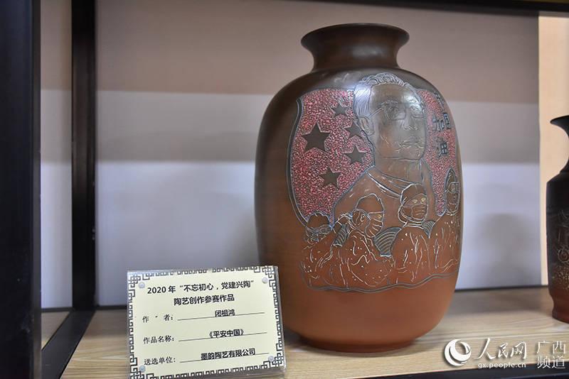 """钦州""""和天下""""坭兴陶成为中国—东盟博览会指定国礼(图4)"""