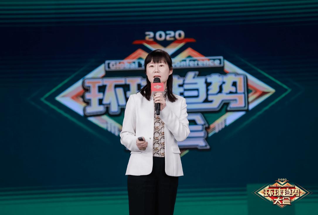 光大理财潘东:五大动力驱动,未来中国ESG潜在投资规模约3万亿美元
