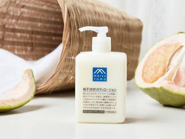 柚子皮做的身体乳!超级好闻,用完清清爽爽