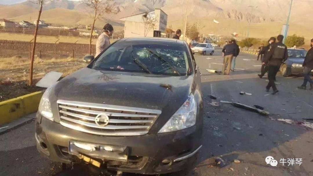 伊朗最资深的核科学家法赫里扎德,被暗杀了