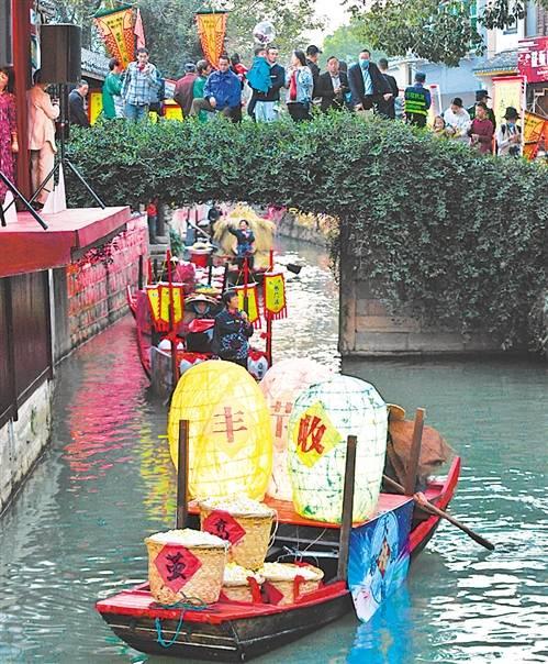鱼文化节庆丰收