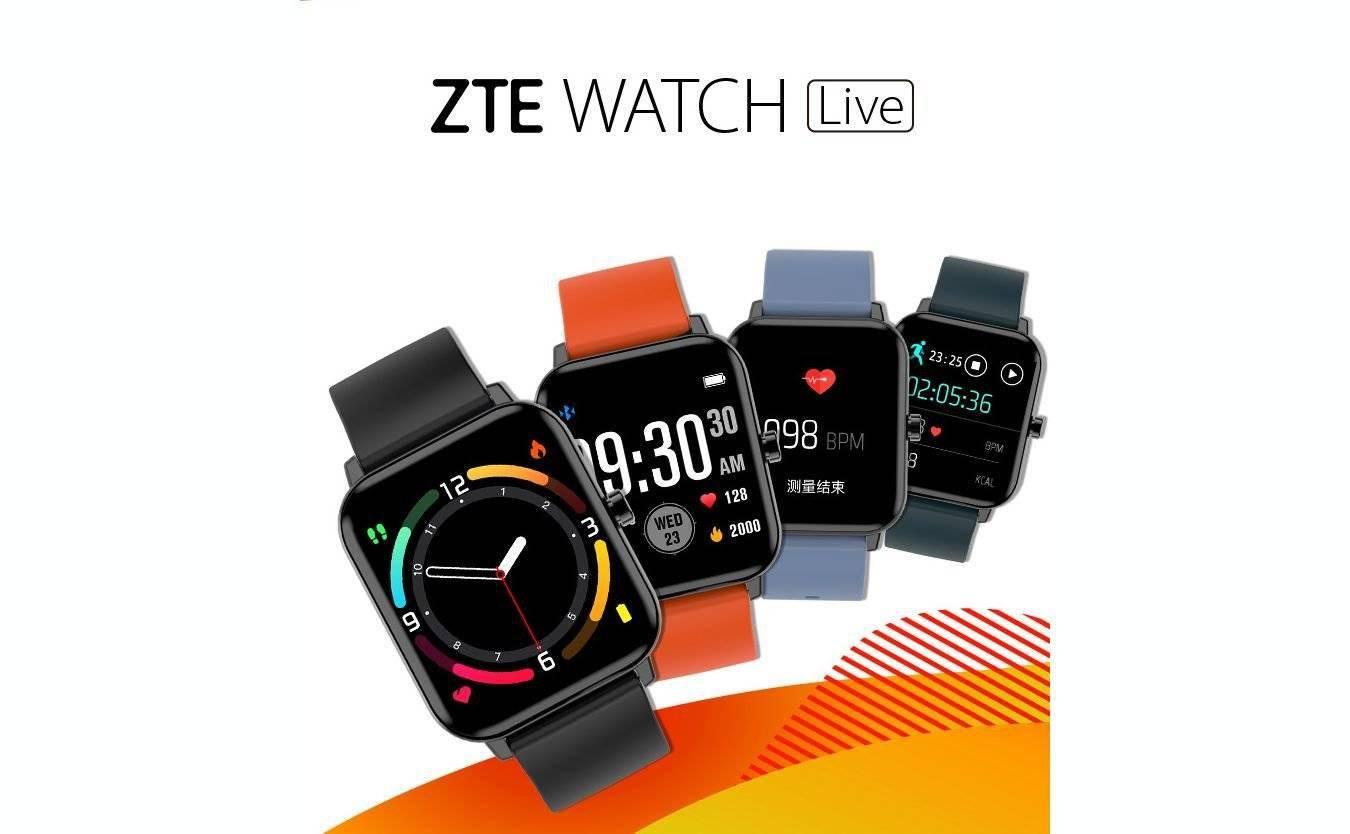 中兴推出智能手表ZTE Watch Live:支持心率监测售229元