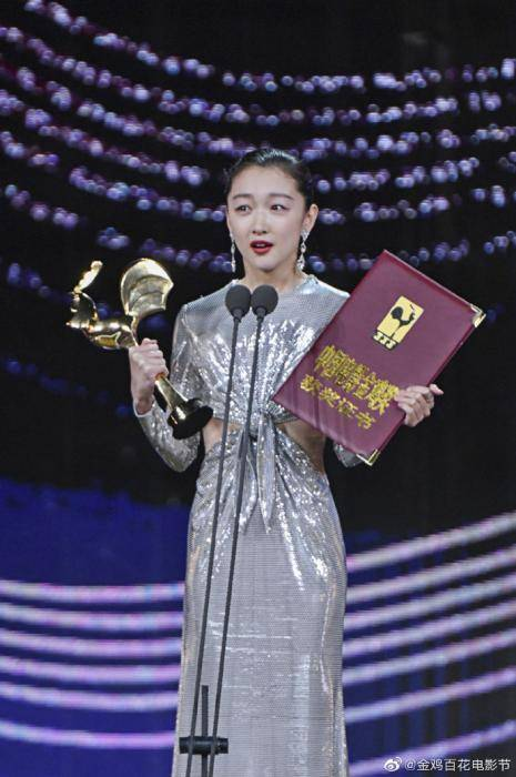 第33届金鸡奖揭晓:黄晓明、周冬雨再拿最佳男女主角