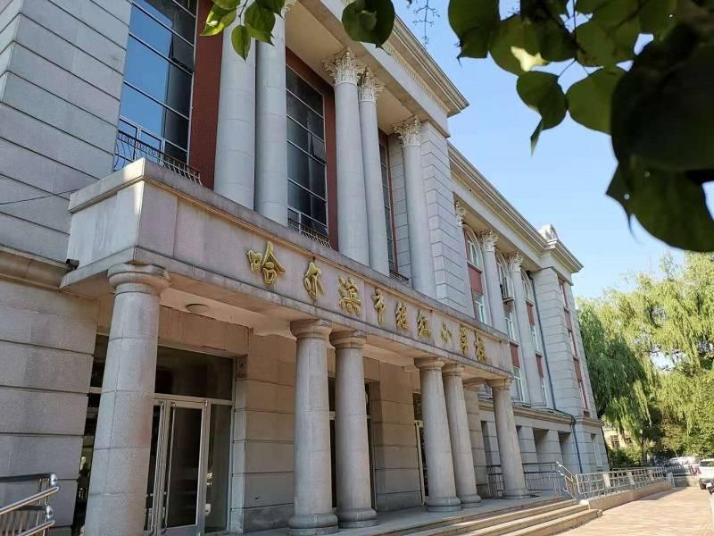 哈尔滨市一重点小学出现诺如病毒患者 学校紧急停课