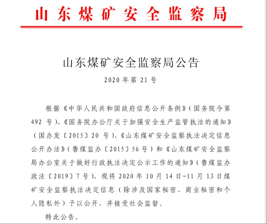 http://www.iitime.cn/nenyuan/144986.html