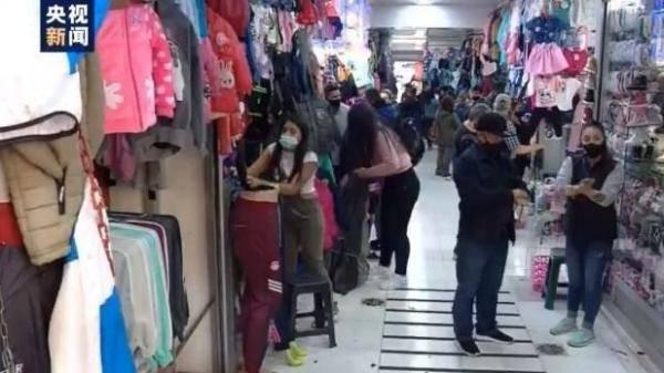 新年销售季来了 聚会频次增多 哥伦比亚疫情防控任重而道远