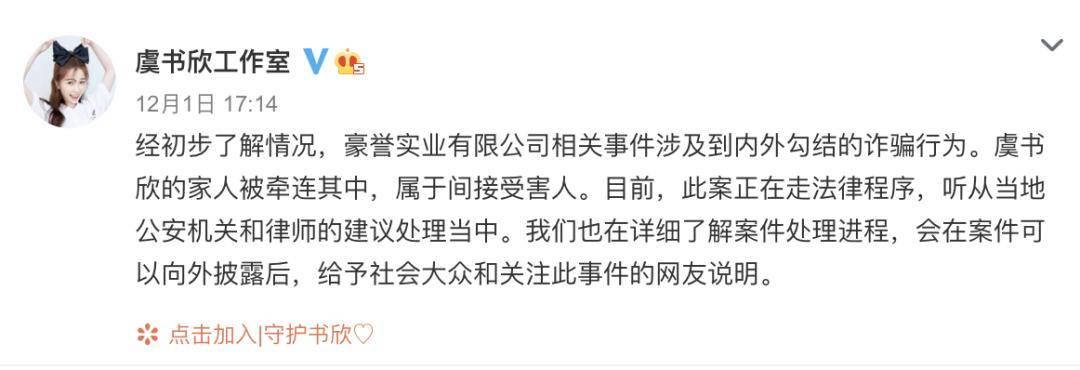 """日本自民党计划与台湾民进党举行""""政党间2+2会谈"""",专家:将激怒大陆报复"""