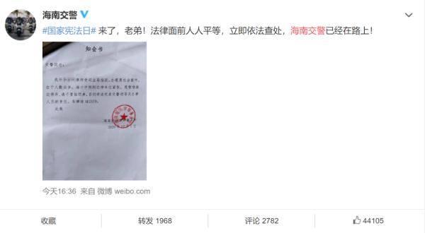 《中共中央关于党的百年奋斗重大成就和历史经验的决议》稿将提请全会审议