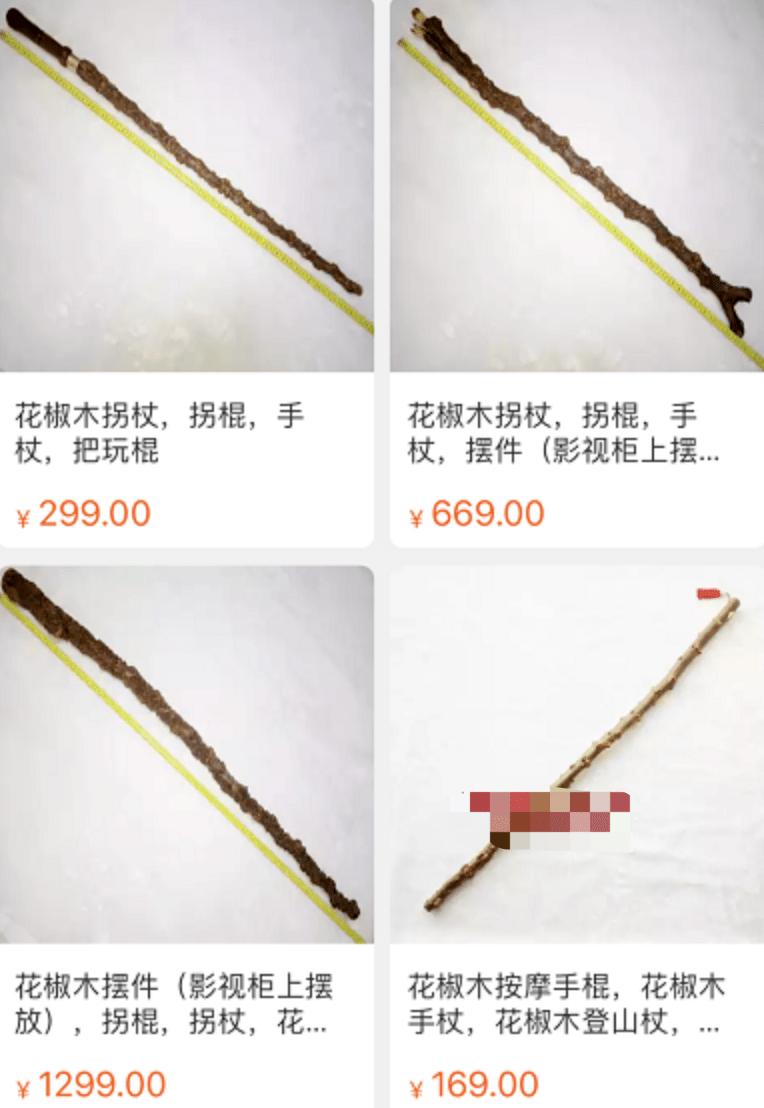 黑棍7.2米鱼竿价格