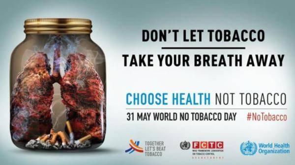 世卫组织发起为期一年的戒烟运动 帮助1亿人戒烟