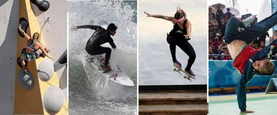 【奥运会】冲浪、攀岩等4个项目成为2024年巴黎奥运会正式比赛项目