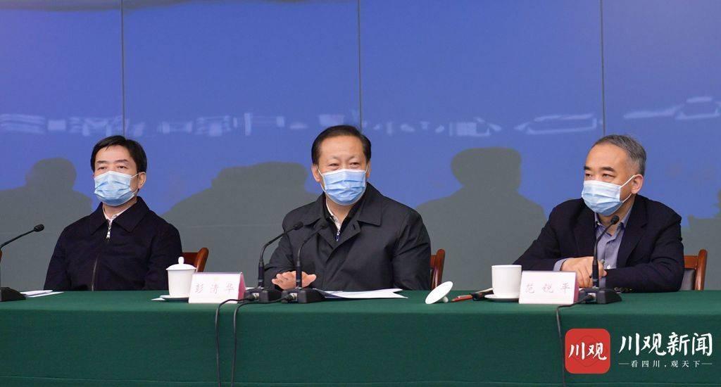 彭清华在成都调研指导疫情防控工作时强调:坚决打赢成都市郫都区疫情防控这场遭遇战