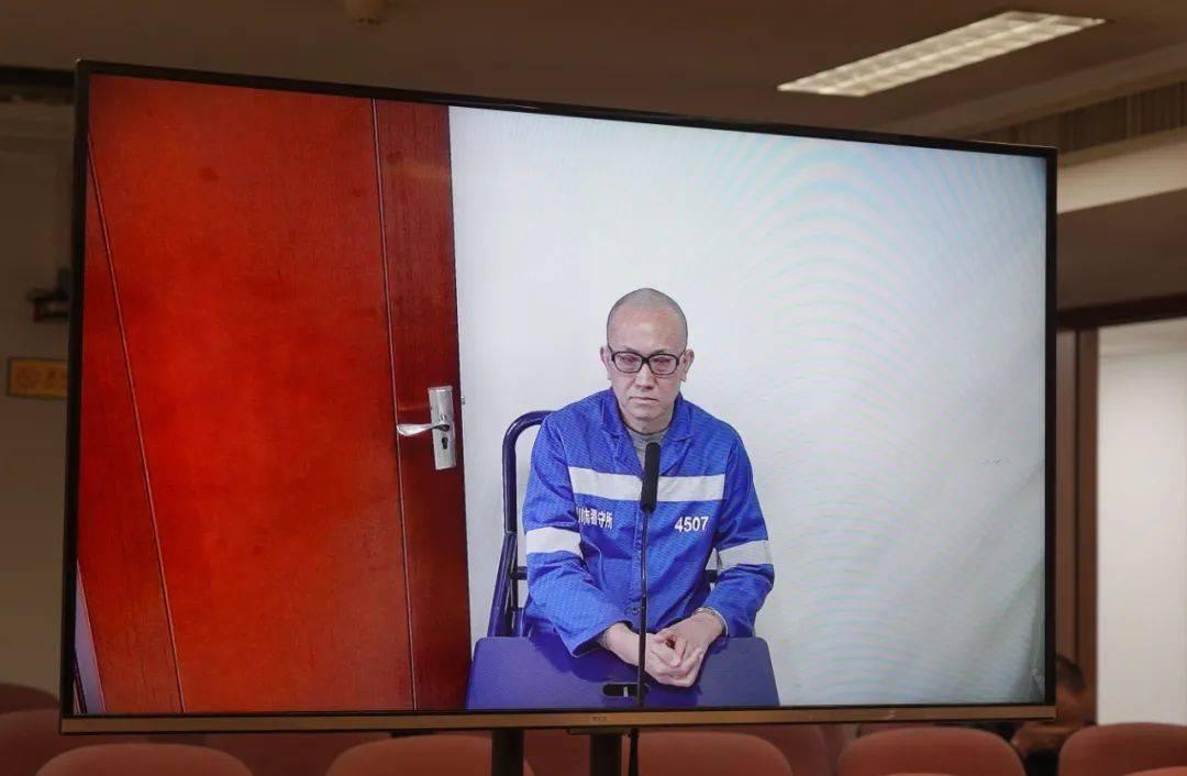 受贿6042万余元,宁夏原经信委副主任王俭一审获刑14年