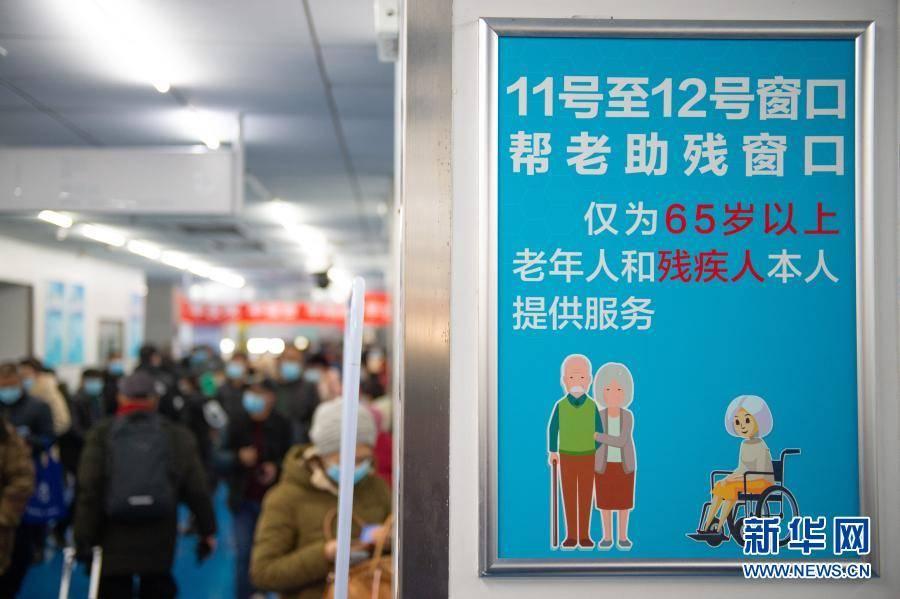 """北京:解决老年人挂号的""""数字鸿沟"""""""