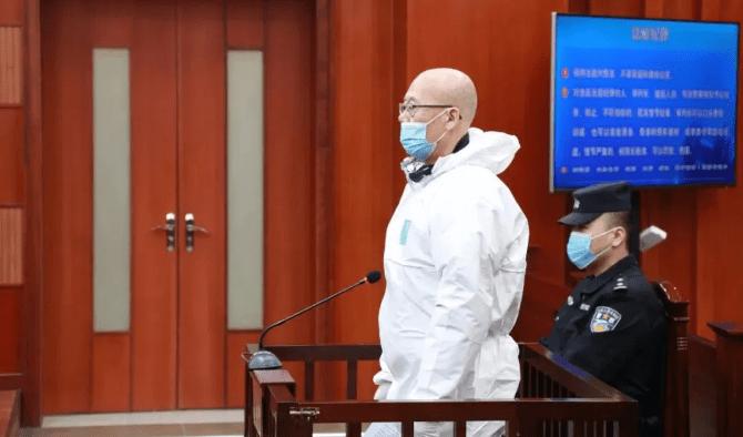 被控受贿超2.2亿,宋建基受审