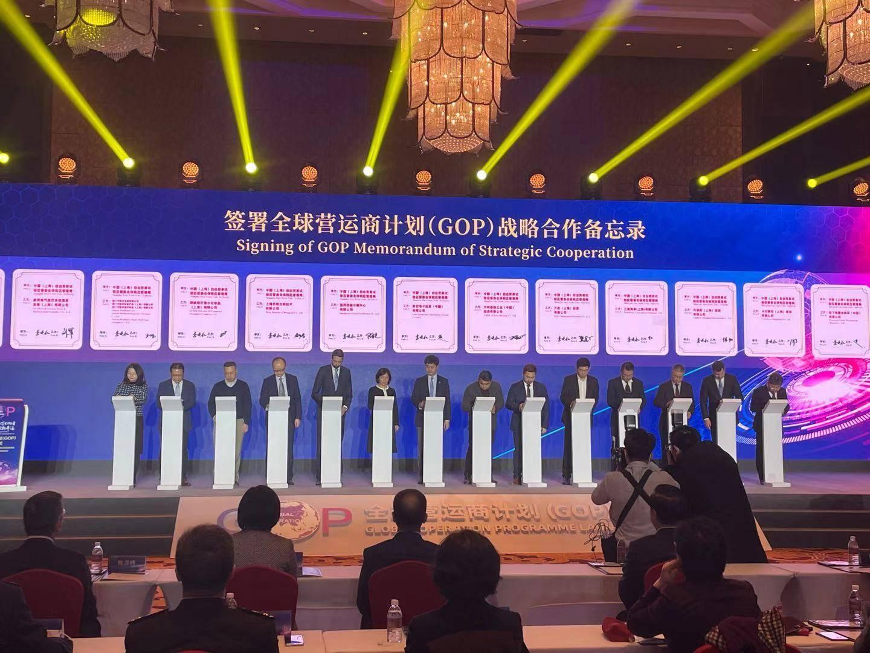 上海自贸区启动全球运营商计划,企业将强化全球资源配置能力