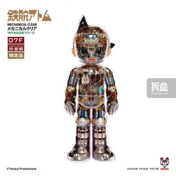 东京玩具TOKYOTOYS合金术阿童木07F漫画初回色手办人偶_官方