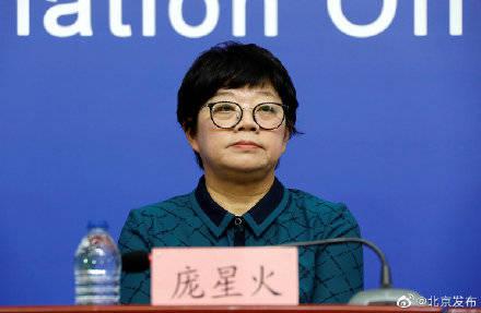 北京新增确诊病例和无症状感染者相关情况通报