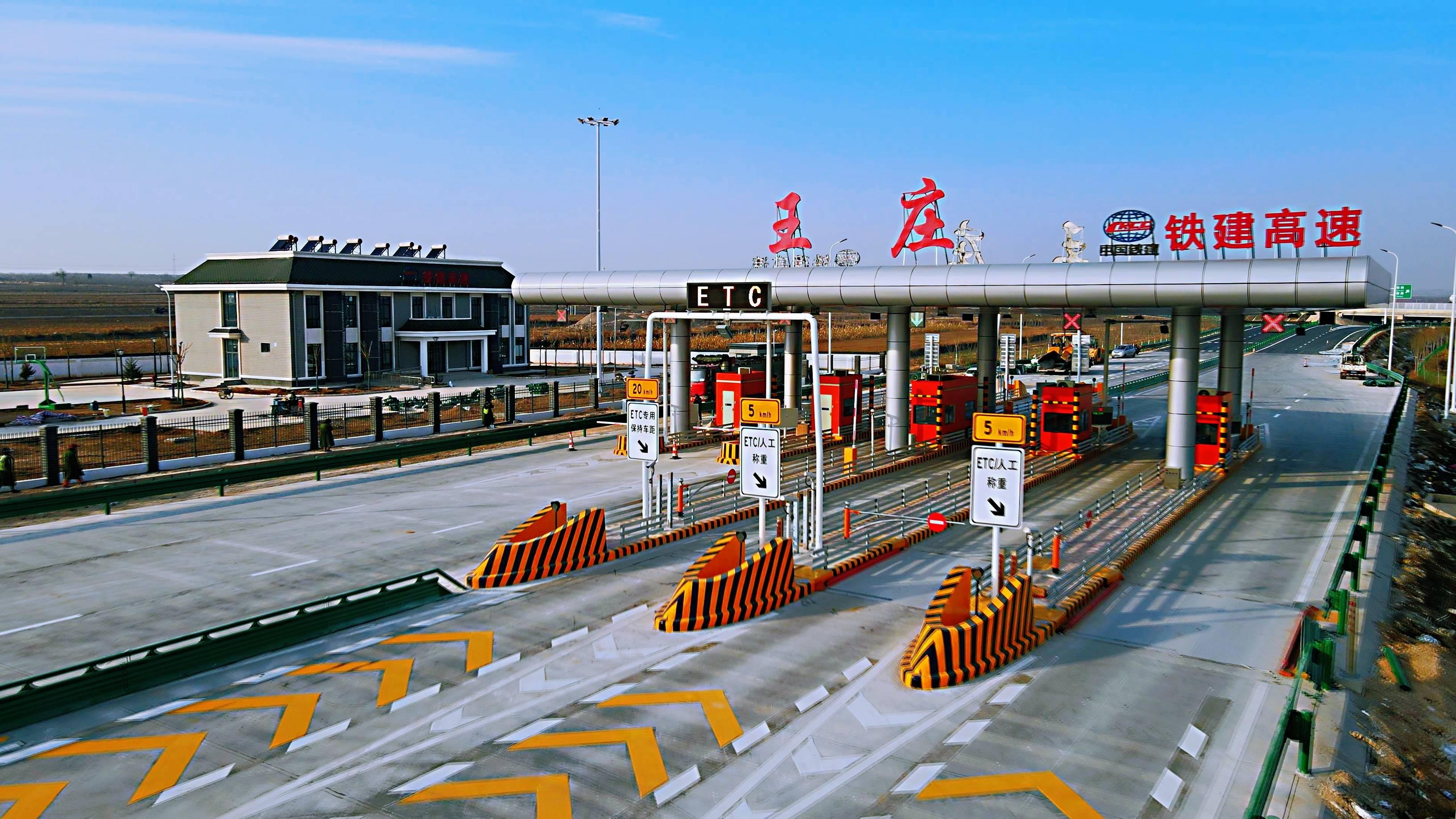 济青中线高速路线图