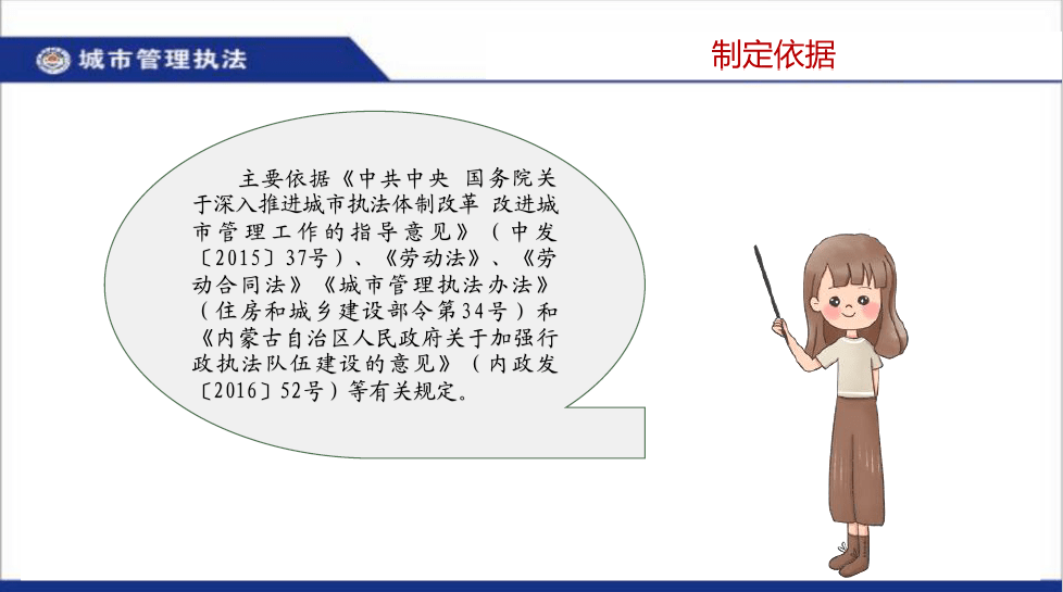 人口管理办法_国家发改委印发《积极应对人口老龄化工程和托育建设中央预算