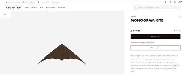 LV的天价风筝6.8万有智能黑技术吗?