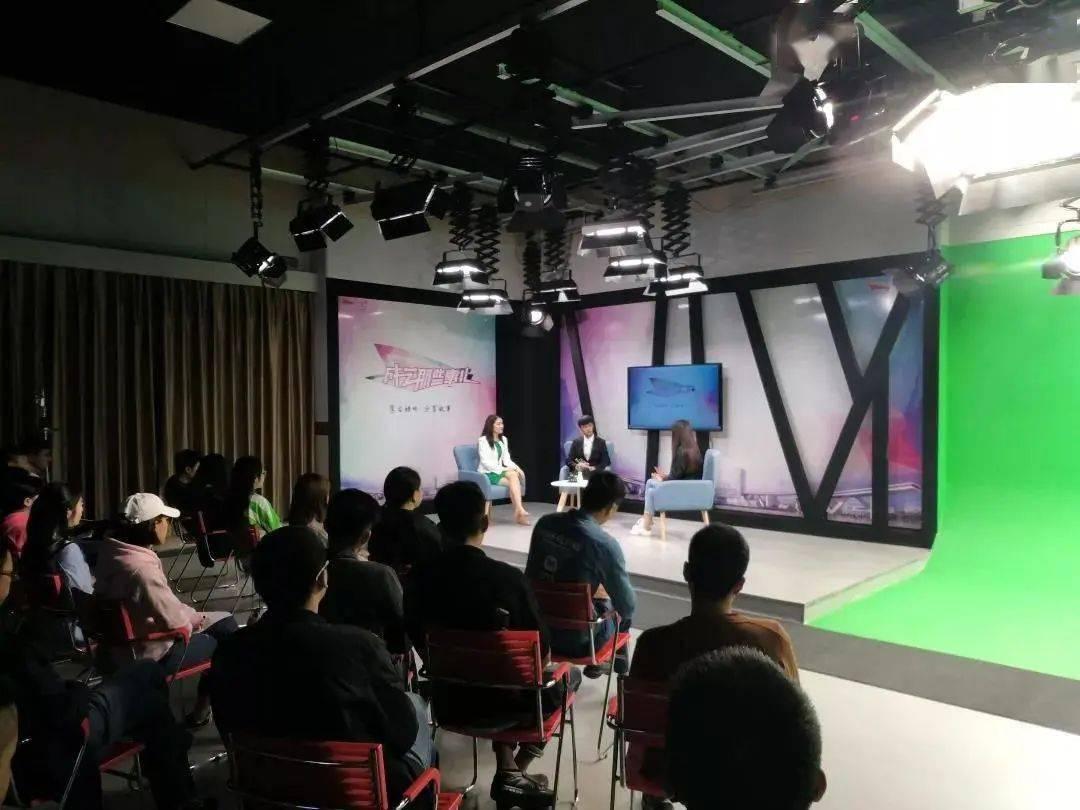 成都艺术职业大学2021年省外艺术类专业校考招生简章