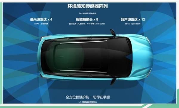 春节期间,广州汽车威来007安全守护漫漫归途
