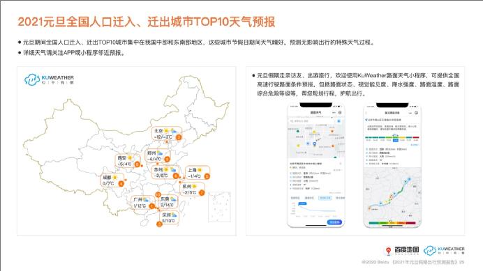 江苏各市市区人口2021_江苏各市图