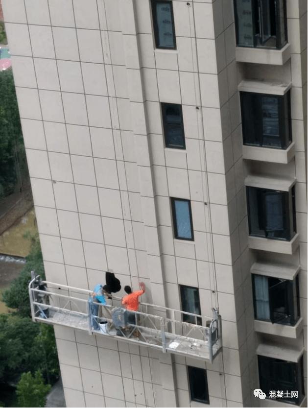 """长沙一项目变身""""千眼""""墙,钢渣混凝土质量问题引发各界强烈关注!"""